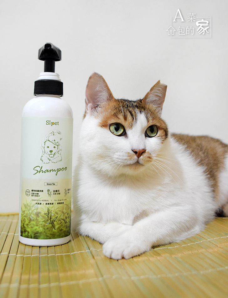 Sipet矽寵-礦物能量植萃全效寵物沐浴乳